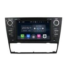 2GB RAM 7″ Octa Core Android 6.0 Car Audio DVD Player for BMW E90 E91 E92 E93 With Stereo Radio GPS 3G WIFI Bluetooth TV USB DVR