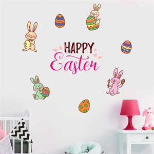 Image 5 - Rimovibile Uova di Pasqua Adesivi Da Parete Per Bambini Decorazione Della Casa Bella decorazione della stanza dei capretti Creativo sticker murale