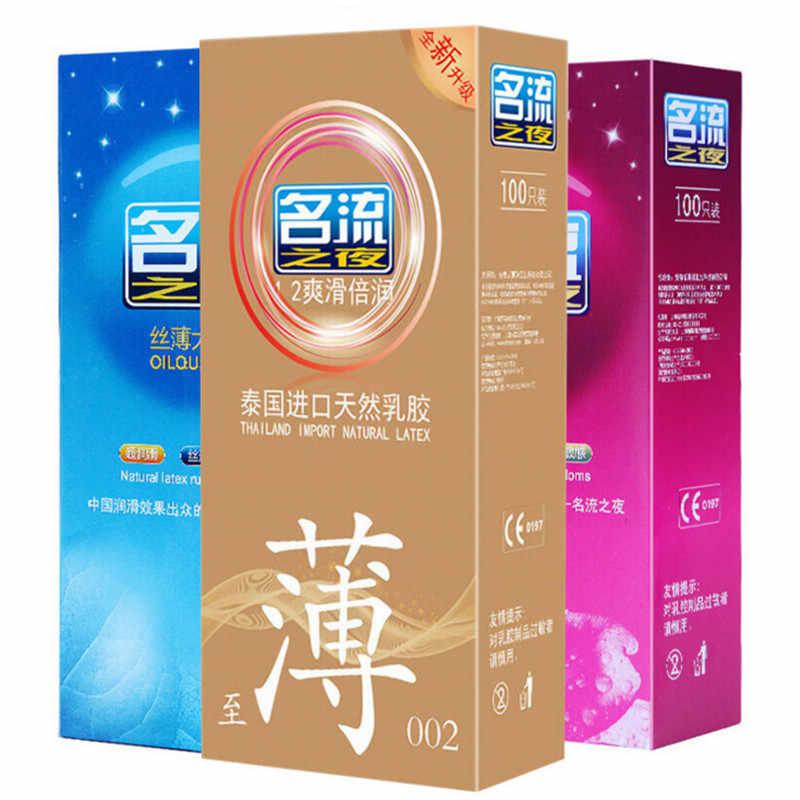 condoms 100 pcs Natural Latex Penis Condoms for Men Smooth Lubricated  Condom Sex Erotic Safer Contraception