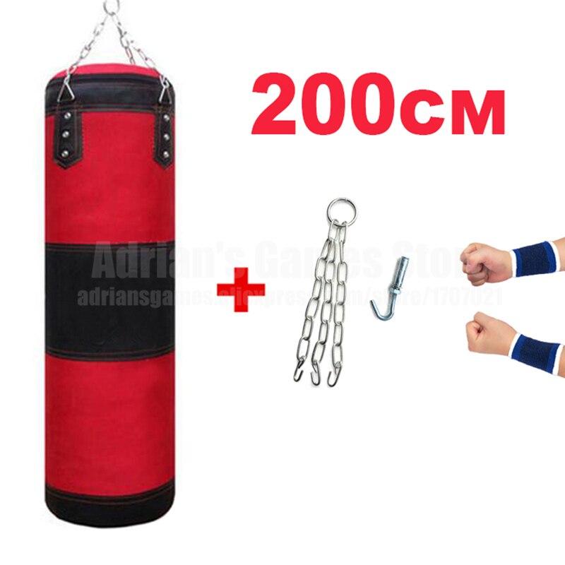 60/80/100/120/150/200cm Bolsa de Boxeo Boxing Bag / Punching Bag / Sandbag Vacío Saco de boxeo Engrosada-lona Muay Thai/Taekwondo