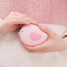Warm heart bird hand warmer, mini portable charging warm baby, mobile power electric heating treasure