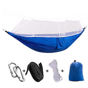 Hammock Ultralight Parachute Hammock Hunting Mosquito Net Double Lifting Outdoor Furniture Hammock Swing Chair Muebles - DISCOUNT ITEM  30% OFF All Category
