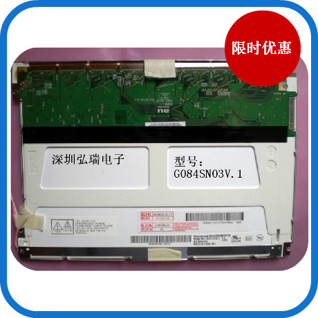 Spot supply AUO 8.4 inch Industrial LCD screen G084SN03 V0/V1 c065gw01 v0 c065gw01 v1 lcd display screens