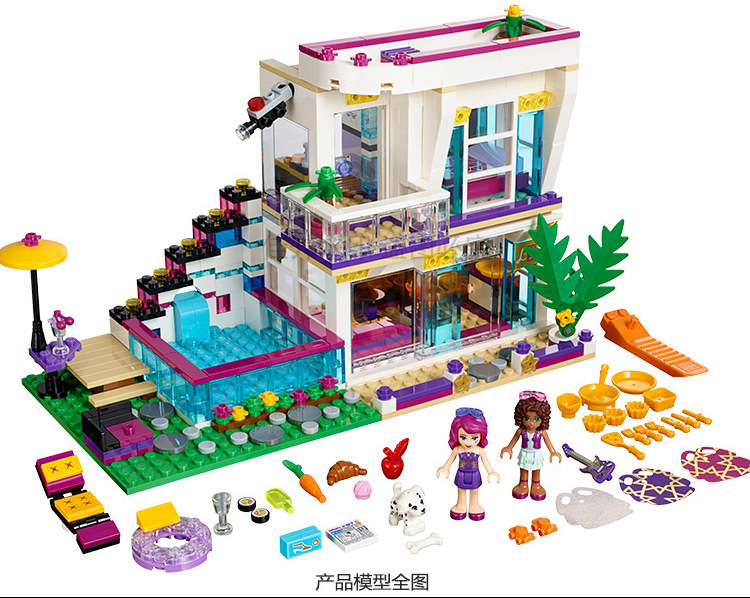 Bela 10498 Compatible with Legoed 41135 kid Friends Livi's Pop Star House model Building Blocks Brick Andrea girls princess toys 2017 hot sale girls city dream house building brick blocks sets gift toys for children compatible with lepine friends