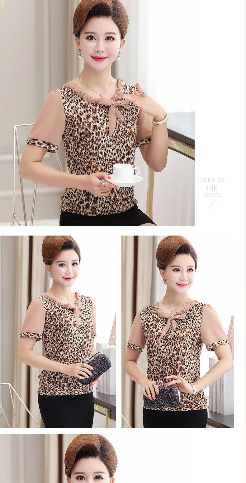 Women Summer Blouses Khaki Blue Leopard Print Crepe Tops Female Short Sleeve Bowknot Round Collar Tunic Woman Casual Blouse Shirt (15)