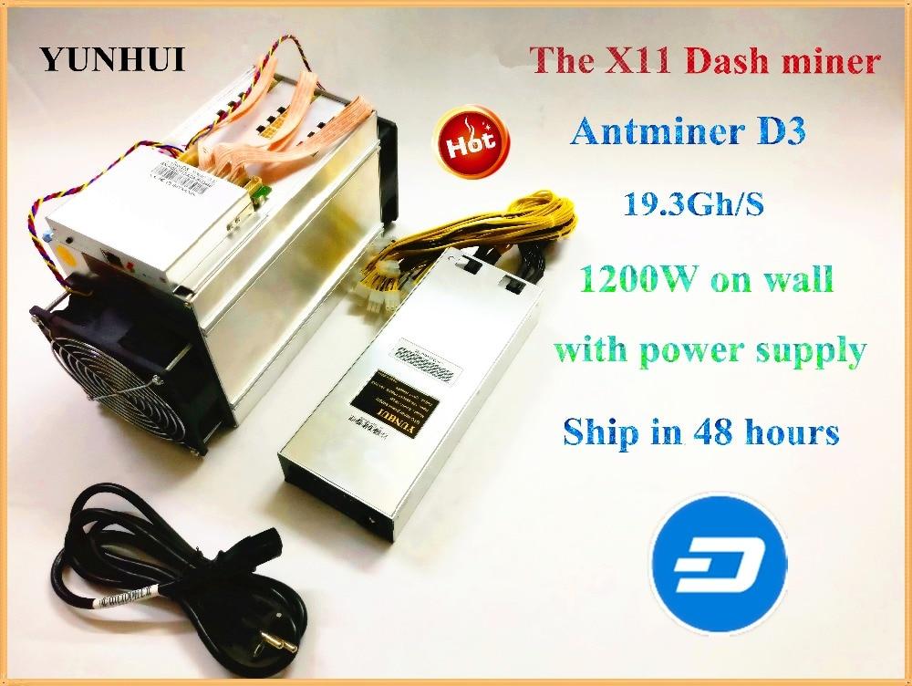 DASH Miner ANTMINER D3 19.3 GH/s With 1800W Power Supply X11 Dashcoin Mining Machine yunhui dash miner antminer d3 17gh s 1200w on wall no power supply bitmain x11 dash mining machine can miner btc on nicehash