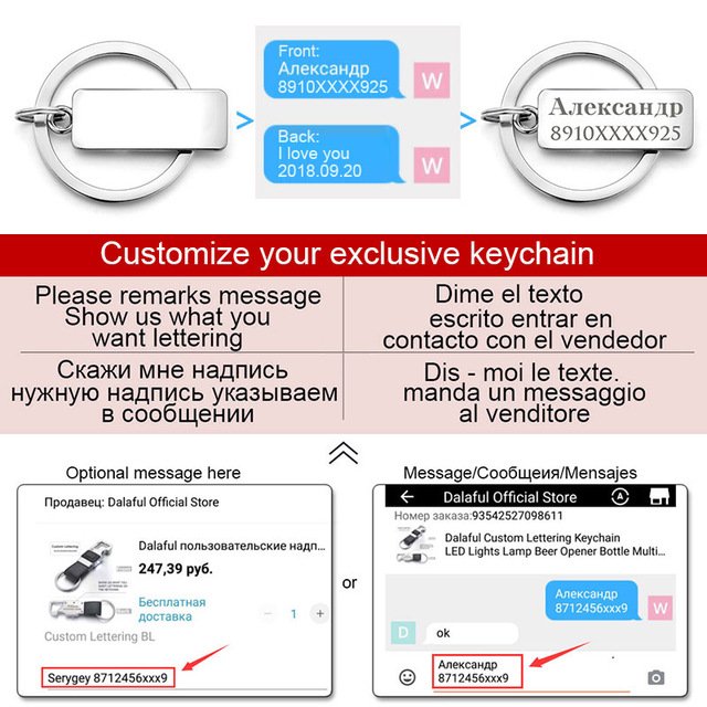 Custom Engraved Keychain For Car Logo Name Stainless Steel Personalized Gift Customized Anti-lost Keyring Key Chain Ring P009 5