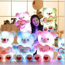 WYZHY LOVE cuddly bear plush toy doll to send girlfriend lover gift 70cm