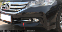 Chrome Front Bottom Grill Cover Trims Racing Grills For Honda Accord 2013 2014