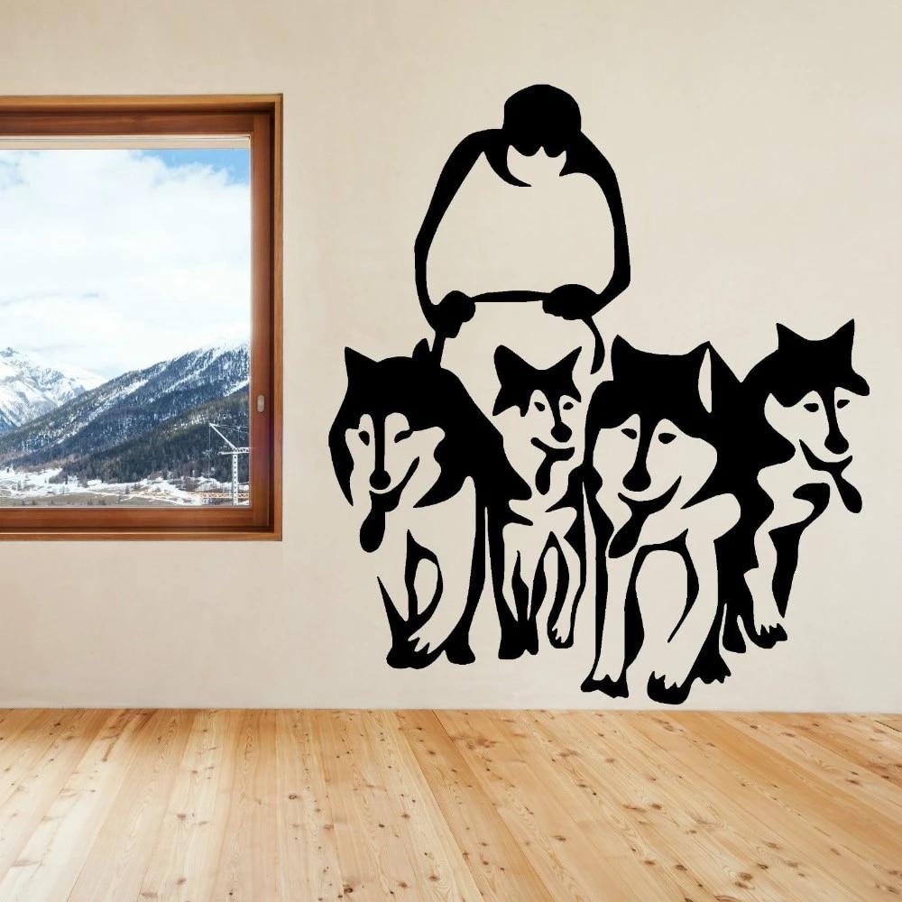 Wolf Vinyl Wall Sticker Transfer Decal Art Howling Husky Dog Decor Graphic Mural