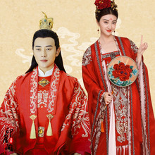 Anicent China Hanfu Clothing Tang Dynasty glorious film television same genre Costume Chinese Style Wedding Red Gown Dress
