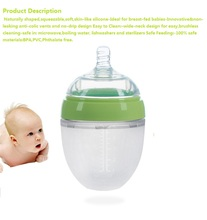 150ML wide mouth feeding bottle,  baby bottle,milk bottle comotom newbaby