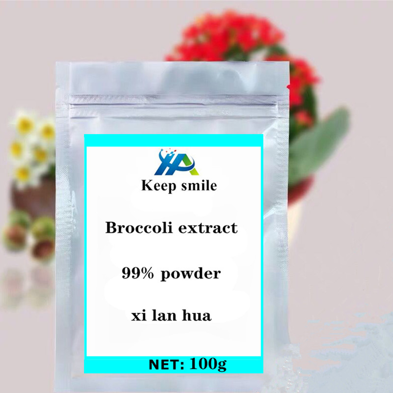 99%Broccoli extract powder nutritional supplements high protein Improving immune function anticancer beautifying skin image