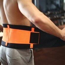 High Quality Working Waist Back Support Belt Band Lumbar Tra