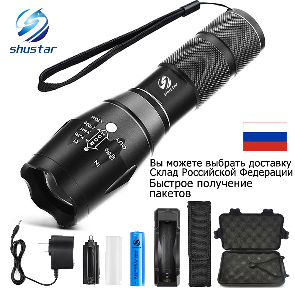 Ultra bright LED Flashlight Russian Federation warehouse delivery T6/L2 powerful torch +18650battery+charger+Gift box ultra bright led flashlight russian federation warehouse delivery t6 l2 powerful torch 18650battery charger gift box