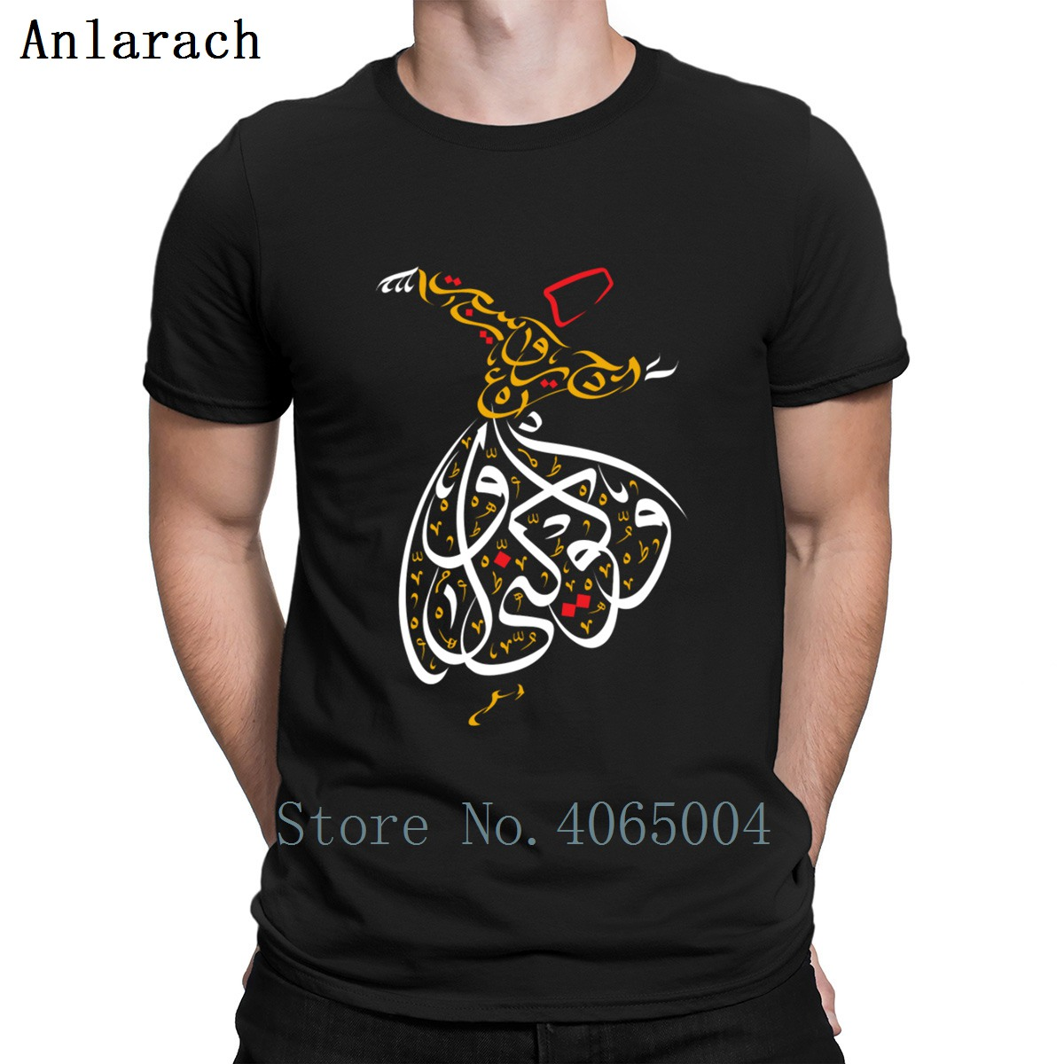 Sufism Islamic Arabic Calligraphy Sufi Whirling Retro T Shirt Fashion Outfit Plus Size 3xl Short Sleeve Shirt