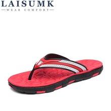 LAISUMK Summer Men Slippers Stripe Flip Flops Bathroom Home Fashion Outside Beach Male Leisure