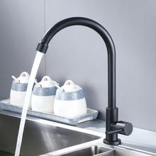 Кухонный Черный кран из нержавеющей стали на бортике для раковины, кран для холодной воды с одной ручкой и одним отверстием