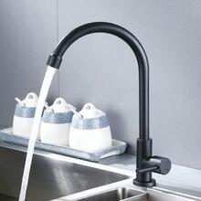 Robinet de cuisine en acier inoxydable noir évier monté sur le pont robinet deau froide simple poignée unique trou unique