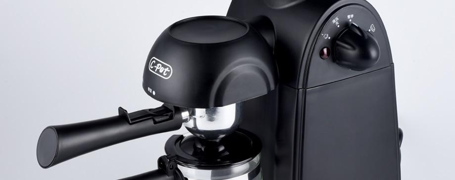 Coffee machine (35)