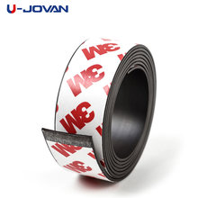 1 Meter 20*1 mm self Adhesive Flexible Magnetic Strip Rubber Magnet Tape width 20mm thickness 1mm(China)