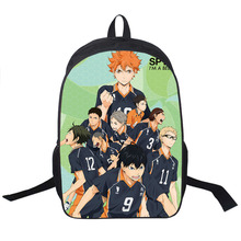 Haikyuu Backpack