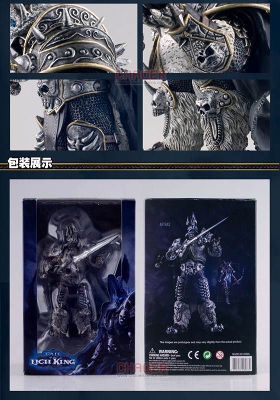 Image 5 - Famous Game Character WOW The Lich King Action Figure Fall of the Lich King Arthas Menethil 7 inch PVC Toy Figure Free shipping-in Action & Toy Figures from Toys & Hobbies