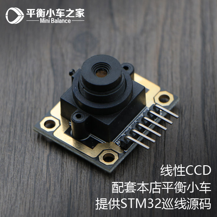 TSL1401 Linear Array Linear CCD Module Collocation Shop the Balance of the Car Line Tracking Sensor usb resolution linear array ccd high speed 50 s 200us 20ms 10us 1ms spectrometer board