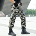 Military Clothing Summer Pant Under The Wild Flower Scissors Camouflage Pants Men And Women Special Forces Military