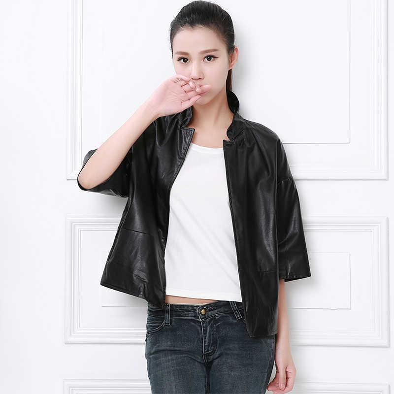 Nerazzurri Pu leather jacket women plus size 5xl half sleeve red black blue gray oversized faux leather coat Short cropped top