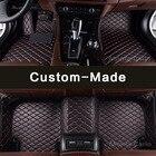 Custom made car floo...