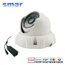 HD POE Ip-камера 720 P 960 P 1080 P 25fps Onvif 2.3 48 В POE ВИДЕОНАБЛЮДЕНИЯ Ночного Видения Vandalproof Купольная Камера Встроенный ИК-CUT фильтр