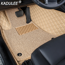 KADULEE car floor Foot mat For ssangyong kyron actyon korando rexton a
