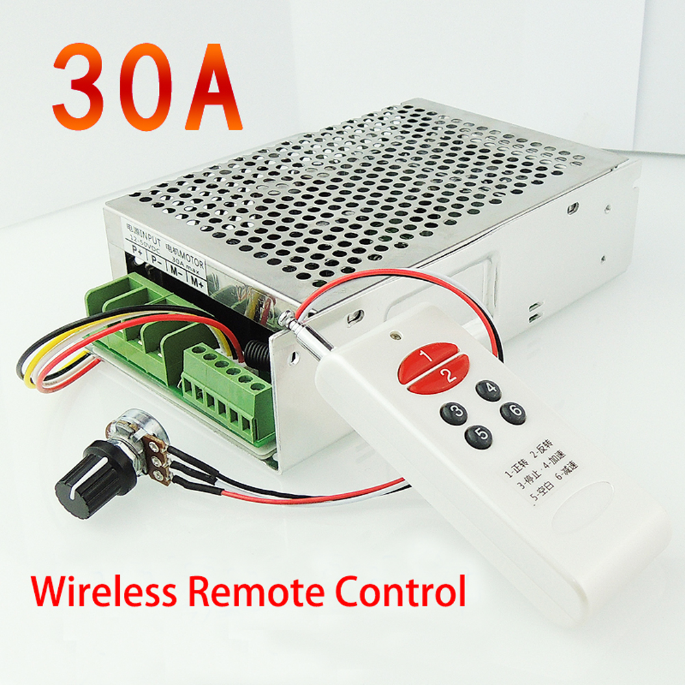 12-30V 30A Wireless Remote Control DC Motor Speed Controller Reversing Control wireless remote control dc motor speed controller 220v dc motor speed control motor speed switch power surge plates