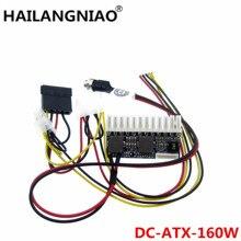 1 set DC ATX 160W 160 W high power DC 12 V 24Pin ATX schakelaar Kwaliteit