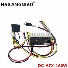 1 set DC ATX 160W 160 W high power DC 12 V 24Pin ATX schalter Qualität