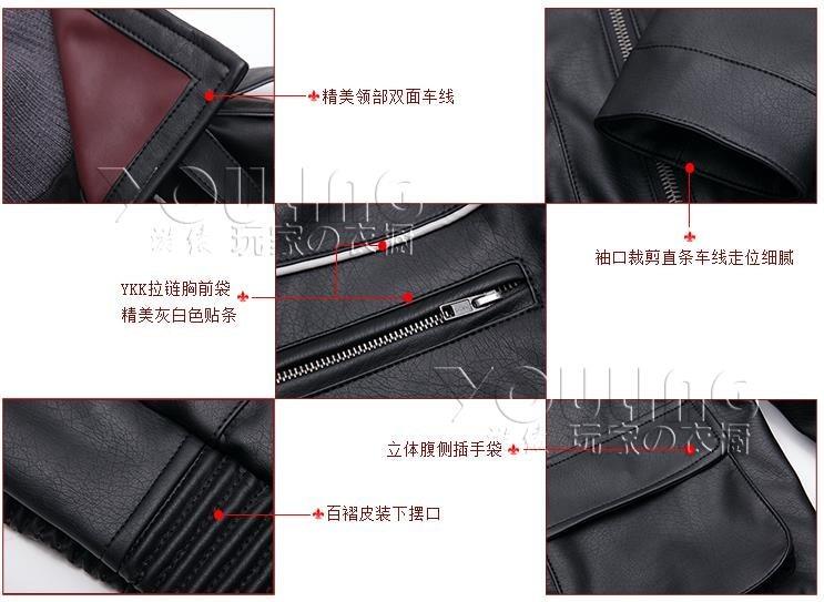 Прототип Alex Mercer куртка+ толстовка вышитая искусственная кожа пальто Косплей Костюм