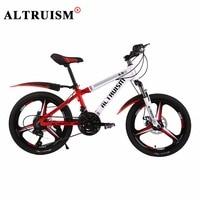 ALTRUISM K9Pro Kid S Bike 21 Speed 20 Inch Bicicleta Double Disc Brake Bisiklet Aluminium Bicycle