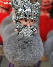 Bunny Dog keychain 8cm real rabbit fur pom pom 15color cute Crystal Monkey Dolls pompom Key chain Ball Women bag charm pendant