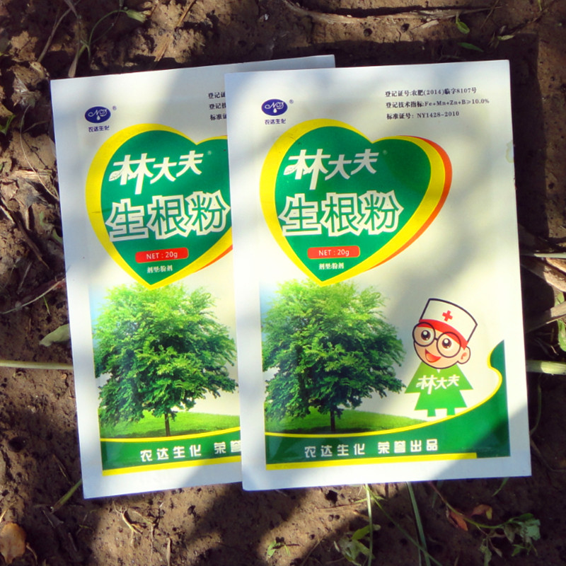 Fertilizer for plum Plum Fertilizer for root growth strong power low price image