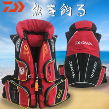 DAIWA Fishing Life Jacket Caution Reflected Light DAWA High Buoyancy 120 kg Outdoors Vest Multi-pocket