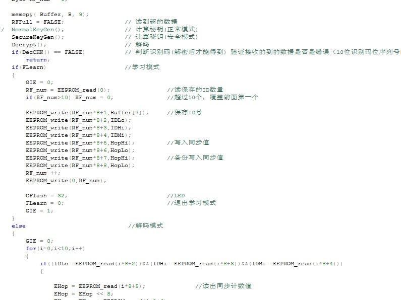 Плавающий код декодирования Keeloq HCS301 развитие, обучение, режим безопасности 16F1823C программы
