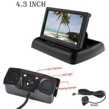 цена на Sound Alarm Parking radar Sensor Camera 3 in1 + 4.3
