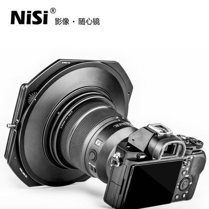 nisi Filter bracket 150 mm square Insert lens system for SONY 12 to 24 mm S5 dedicated The mirror bracket doumoo 330 330 mm long focal length 2000 mm fresnel lens for solar energy collection plastic optical fresnel lens pmma material