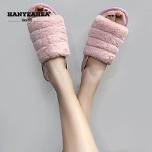 Solid Color Womens Summer Shoes Casual Fashion Fluffy Slippers Soft Fashionable
