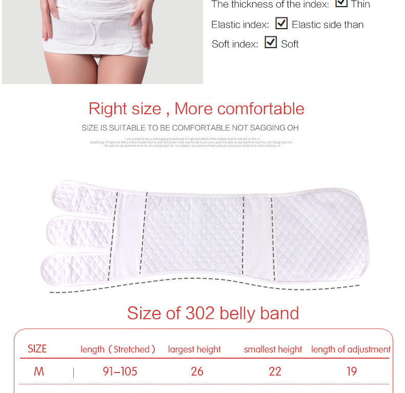 302+ belly band D09