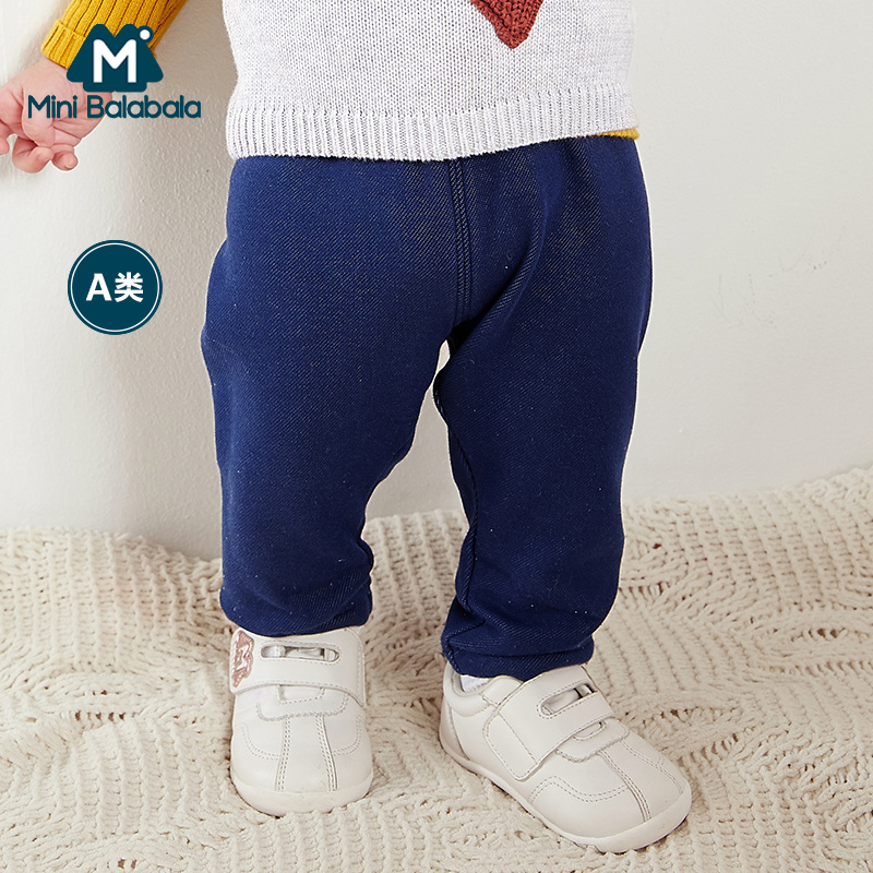 Mini Balabala Baby Cotton Pants Boys Thick Pants 2018 Autumn And Winter Fashion New Children's Clothing Baby Casual Pants