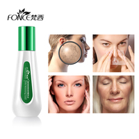 Fonce Anastatica Face Serum Lotion Women Moisturizing Oil Control Nourish Bright Skin Care Plant Essence Facial Day Cream Korean Face Care Serum