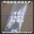 35mm colorido transparente tubulação do psiquiatra de calor de calor tubo do psiquiatra de calor isolamento tubo shrinkable ROHS certificação ambiental, Fr