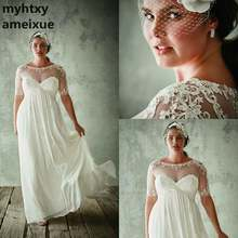 Дешевое свадебное платье размера плюс 2020 шифоновое кружевное